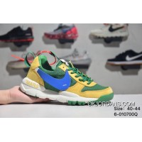 Nike Craft Mars Yard 2.0 X 2018 FIFA Nike 2018 Russia FIFA World Cup Brazil Limited Colorway Green Yellow New Style