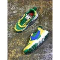 Nike Craft Mars Yard 2.0 X 2018 FIFA Nike ZXX 2018 Russia FIFA World Cup Brazil Green Yellow For Sale