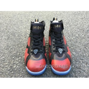 Air Jordan 7 Doernbecher 898651-015 Lastest