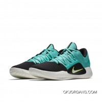 The Nike Hyperdunk Low Emerald Green X Copuon