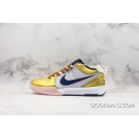Mens Basketball Shoes | Nike Kobe XI 'Draft Day' Trainer