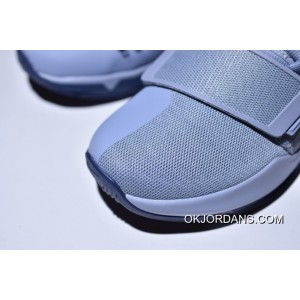Nike PG 1 Glacier Grey Armory Blue New Release